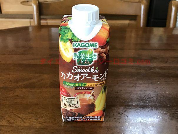 野菜生活 カカオアーモンドスムージーはまずい?味を確かめてみた 口コミ 効果 カゴメ