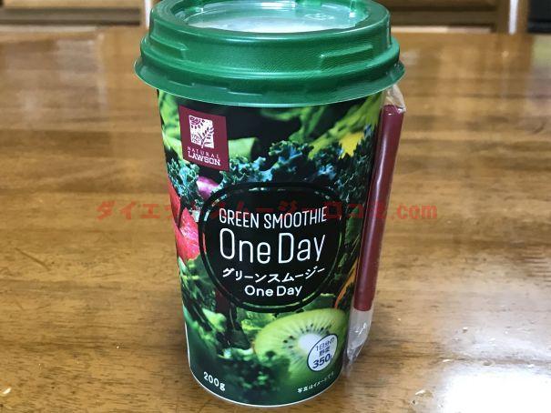 ローソン グリーンスムージー OneDayはまずい?実際飲んだ感想 効果 価格