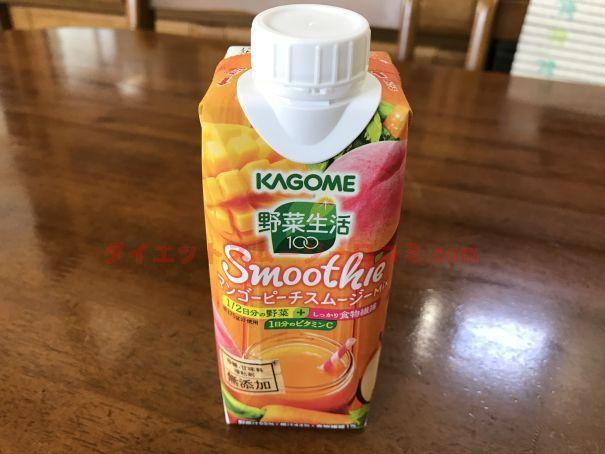 カゴメ マンゴーピーチスムージーの栄養と効果 実際飲んでみた!価格 口コミ