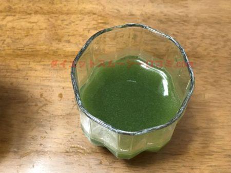 すっきりフルーツ青汁評価