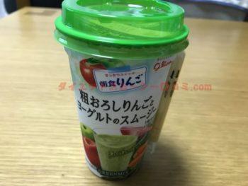グリコ 朝食りんごグリーンスムージー