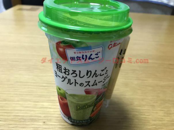 グリコ 朝食りんごグリーンスムージーの味は微妙?子供スムージーとの関係 口コミ 通販