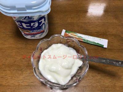 すっきりフルーツ青汁 ヨーグルト