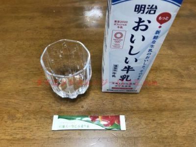 すっきりフルーツ青汁 牛乳