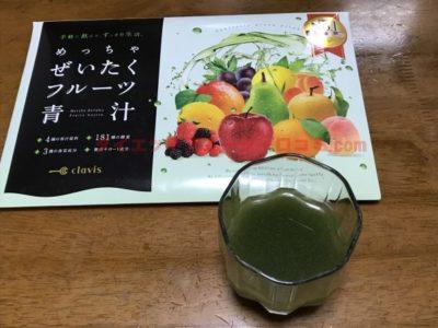 めっちゃ贅沢フルーツ青汁 ぺこ青汁