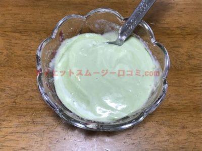ぺこフルーツ青汁 ヨーグルト