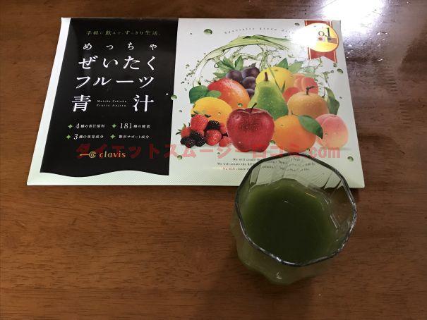 ぺこ めっちゃ贅沢フルーツ青汁の栄養成分と美容・ダイエット 効果的な飲み方は?