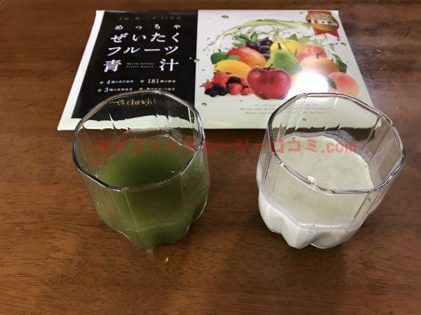 めっちゃ贅沢フルーツ青汁の美味しい飲み方は?牛乳 豆乳を試してみた