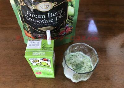 グリーンベリースムージー 飲み方