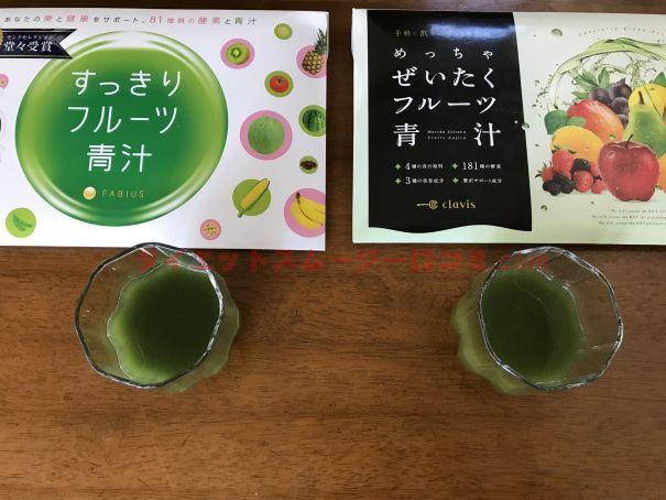 すっきりフルーツ青汁とぺこのめっちゃ贅沢フルーツ青汁 どっちが美味しい?違いを比較